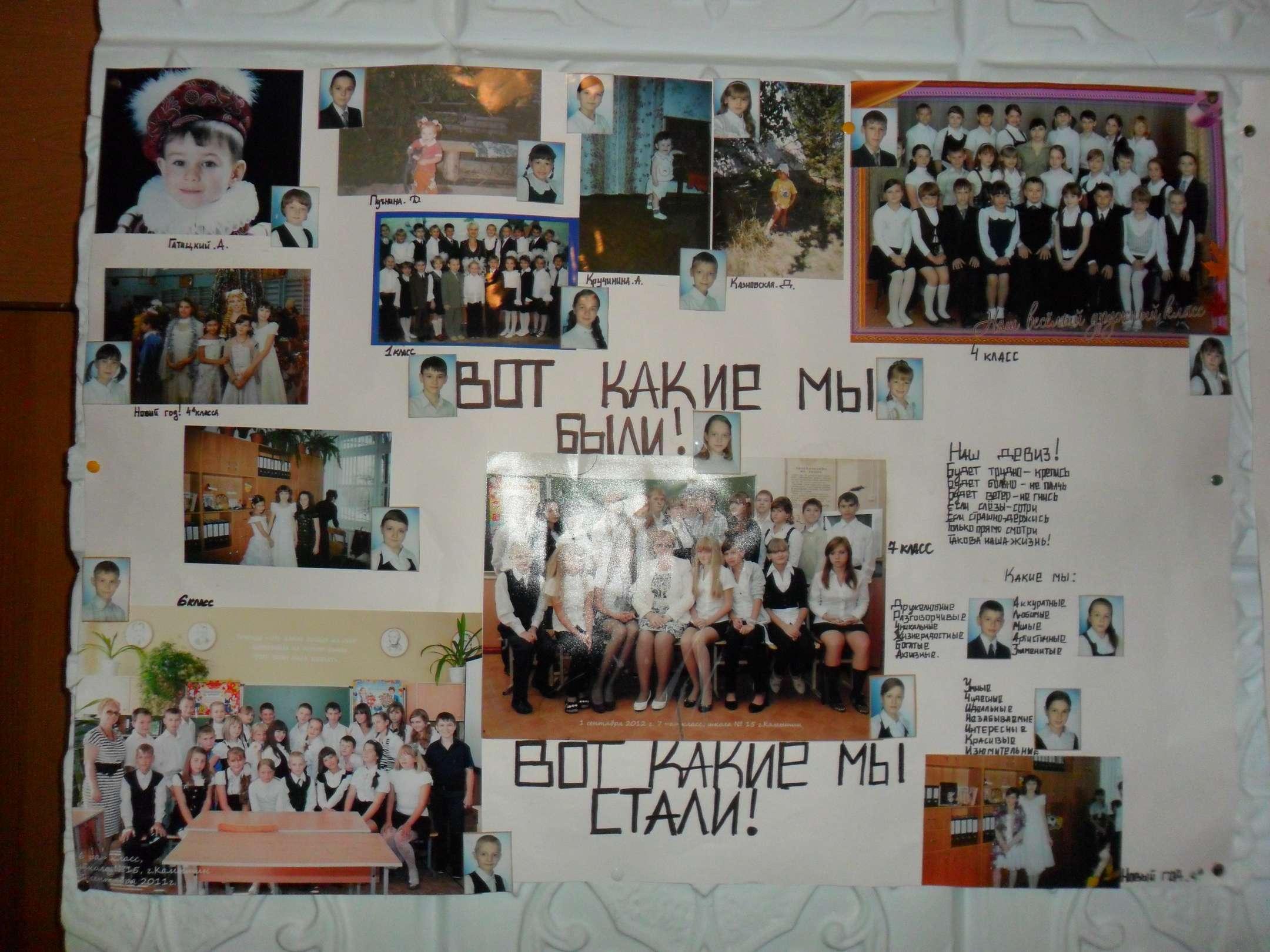 Сценарии поздравлений на выпускной 11 класс поздравления от родителей